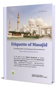 Etiquette Of Masajid