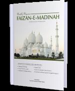 Magazine Faizan Madina February-March 2019 <br> Jamadi-ul-Awwal 1440
