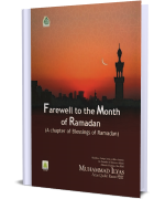 Farewell To The Month Of Ramadan