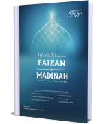 Magazine Faizan Madina June-July-2019 <br> Shawal-ul-Mukaram-1440