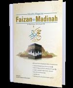 Magazine Faizan-e-Madina July-August-2019 <br> Zul Hajj-1440