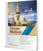 Magazine Faizan-e-Madina August-September-2019 <br> Muharram-ul-Haram-1441