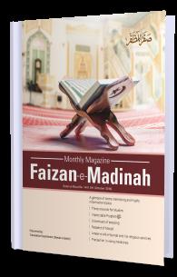 Mahnama Faizan-e-Madinah Safar-ul-Muzafar-1441