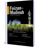 Magazine Faizan-e-Maidina Rabi-ul-Akhir-1441 Dec-2019
