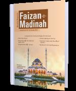 Magazine Faizan-e-Madina January-February 2020 <br> Jamadi-ul-Awwal-1441