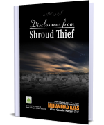 Disclosures From Shroud Thief
