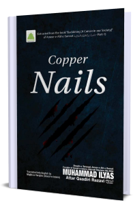 Copper Nails