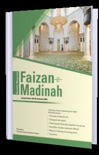 Mahnama Faizan-e-Madina Jamadi-ul-Akhir-1441