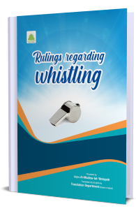 Rulings regarding whistling whistle