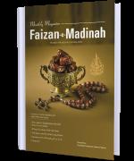 Monthly Magazine Faizan-e-Madina Apirl/May-2020 <br> Ramzan-ul-Mubarak-1441
