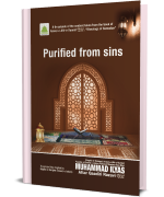 Purified From Sins