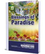 Blessings of Paradise