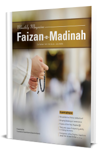 Mahnama Faizan-e-Madina Zul Qadah 1441 July-2020