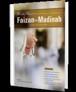 Magazine Faizan-e-Madina Zul Hajj-1441 July-2020