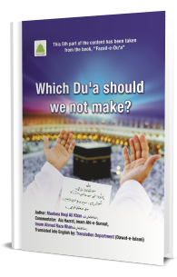 Which Dua Should We Not Make