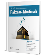 Magazine Faizan-e-Madinah - Zulhijja-1441 August-2020