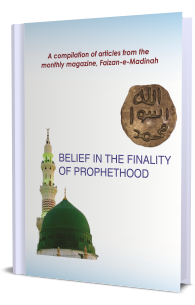 Belief In The Finality Of Prophethood