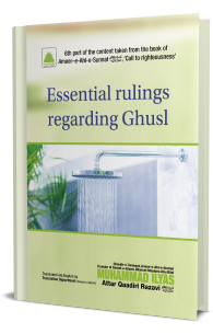 Essential Rulings Regarding Ghusl