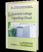 Essential Rulings Regarding Ghusl
