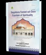 Sayyiduna Fareed-ud-Deen Fountain of Spirituality