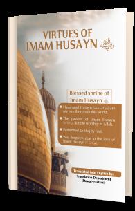 Fazail e Imam e Hussain