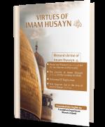 Virtues of Imam Husayn رَضِىَ الـلّٰـهُ عَـنْهُ