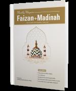Magazine Faizan e Madinah Safar ul Muzaffar 1442 October 2020