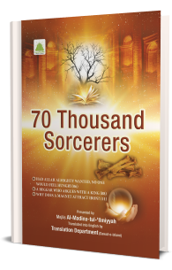 70 Thousand Sorcerers