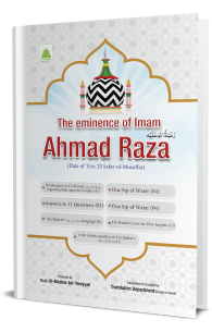 The Eminence of Imam Ahmad Raza رَحْمَةُ الـلّٰـهِ عَلَيْه