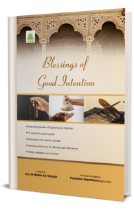 Blessings of Good Intention