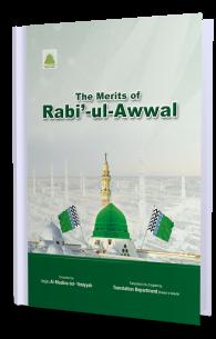 The Merits of Rabi' ul Awwal