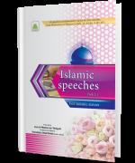 Islamic Speeches Part-4