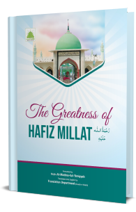 The Greatness of Hafiz Millat رحمۃ اللہ علیہ