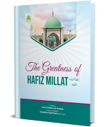 The Greatness of Hafiz Millat رحمۃ اللہ علیہ