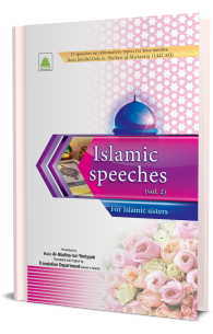 Islamic Speeches Volume-2