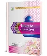 Islamic Speeches Volume-2