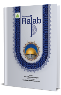 Blessings of Rajab