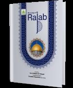 Blessings of Rajab