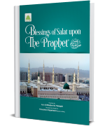 Blessings of Salat upon the Prophet ﷺ