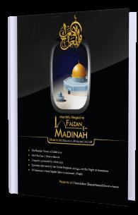 Monthly Magazine Faizan e Madinah March 2021