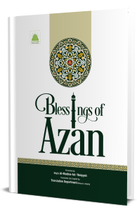 Blessings of Azaan