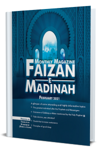 Monthly Magazine Faizan e Madinah February 2021