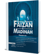 Monthly Magazine Faizan e Madinah February 2021