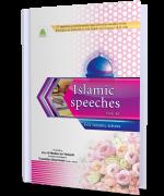 Islami Bayanaat Volume - 6
