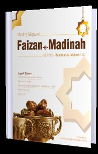 Monthly Magazine Faizan e Madinah April 2021