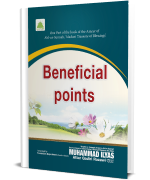 Beneficial Points