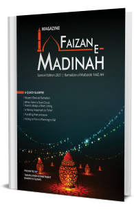 Special Edition-2021-Ramdan-ul-Mubarak-1442
