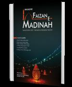 Magazine Faizan-e-Madina