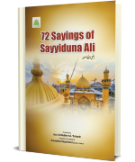 72 Sayings of Sayyiduna Ali رَضِىَ الـلّٰـهُ