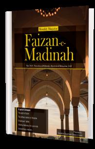 Monthly Magazine Faizan e Madinah May 2021